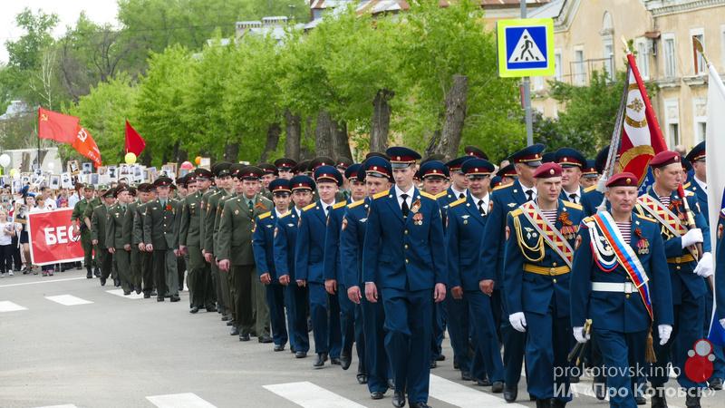 День Победы в Котовске не омрачили собравшиеся тучи и дождь