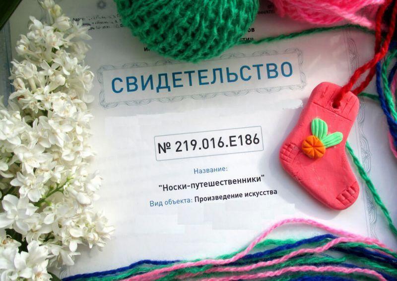 Дизайнеры из Чувашии создали логотип бренда для «носков–путешественников»