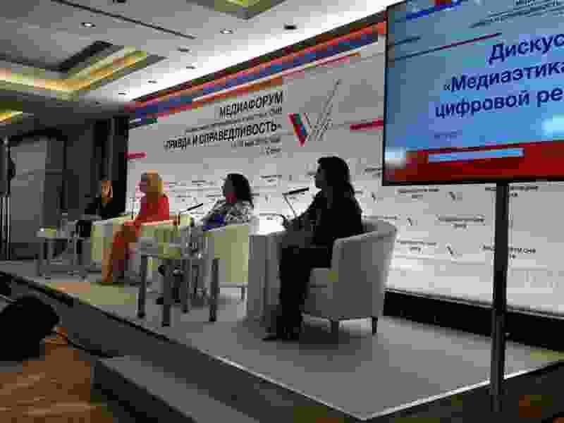 На форуме независимых СМИ в Сочи с участием тамбовских журналистов обсудили неспособность региональных властей общаться с прессой