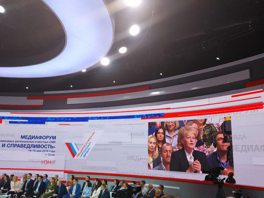 На форуме независимых СМИ в Сочи с участием тамбовских журналистов с президентом России обсуждаются недострои, здравоохранение и школьное питание: прямой эфир