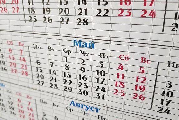 На следующей неделе тамбовчан ждёт всего три рабочих дня