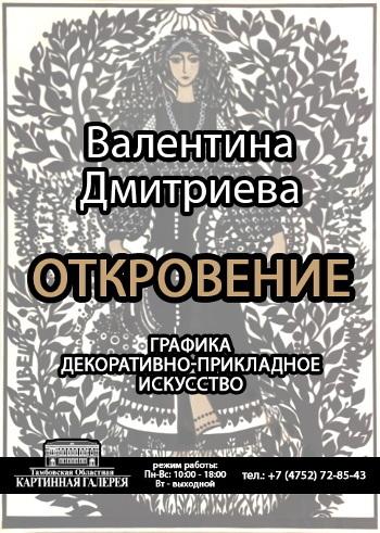 """""""Ночь музеев"""", День детских организаций и мемориал имени Дутова"""