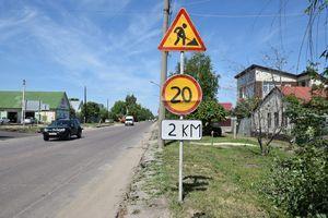Ремонт автодороги по улице Пролетарской