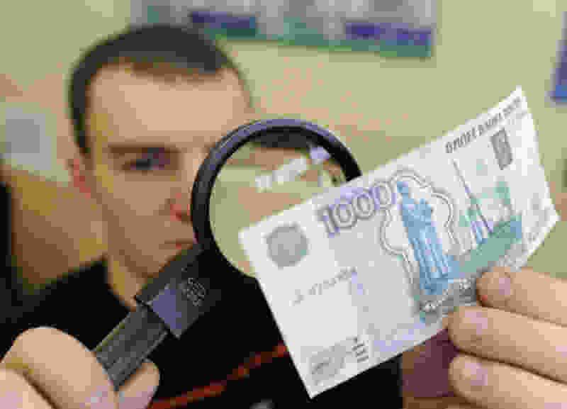 С начала года тамбовские полицейские изъяли 200 тысяч фальшивых рублей