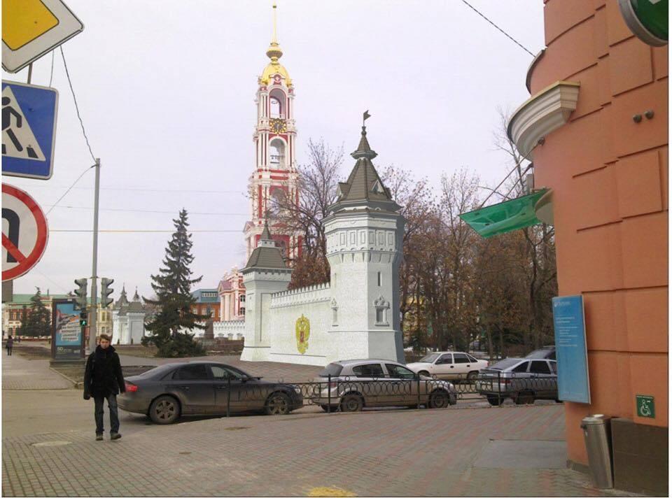 Шестиметровая стена может появиться у памятника Зое Космодемьянской