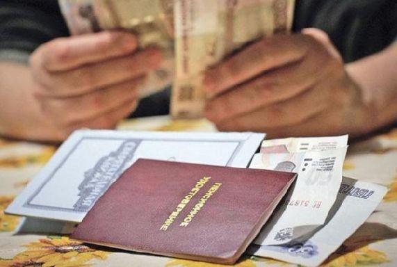Тамбовчане начали получать доплаты к пенсиям