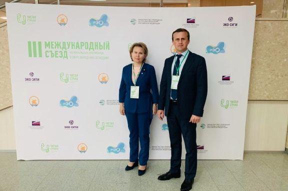 Тамбовчане участвуют в международном съезде региональных операторов в сфере обращения с отходами