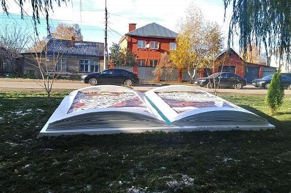 Тамбовская область входит в топ-10 для литературных путешествий по России