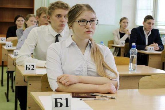 Тамбовские выпускники для сдачи ОГЭ чаще выбирают географию и обществознание