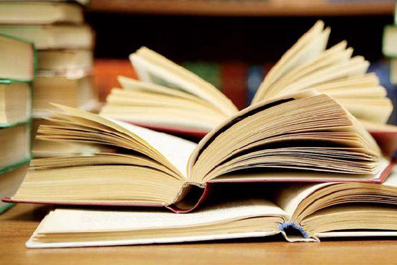 Тамбовский центр обучения особенных детей получит федеральный грант