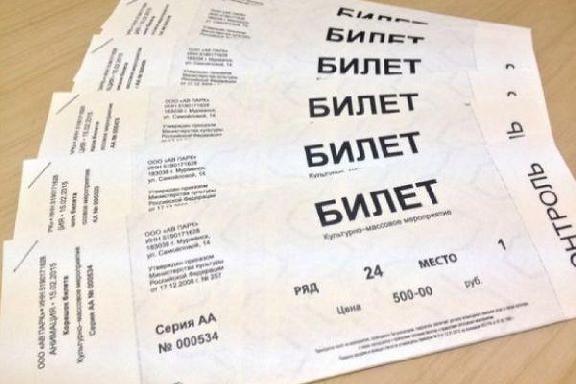 Театральные билеты будут продавать без использования кассовых аппаратов