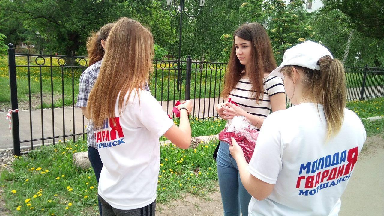 В Моршанске стартовала ежегодная Всероссийская акция по профилактике ВИЧ-инфекции