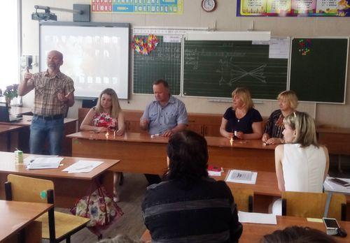 В рамках реализации национального прокта «Образование»