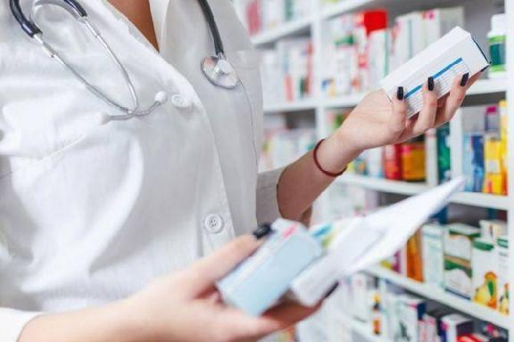 В Тамбове антимонопольная служба оштрафовала аптеку за недобросовестную конкуренцию