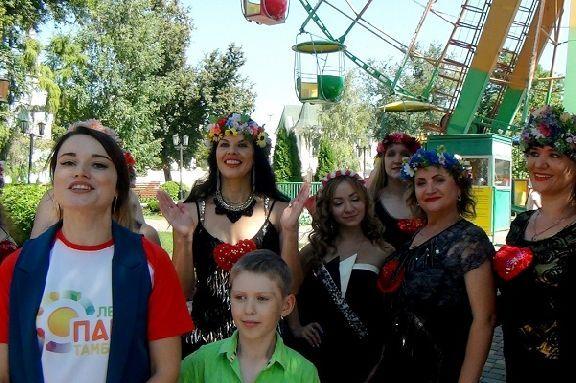 """В Тамбове на фестивале цветов состоится флешмоб """"Дикий ангел"""""""