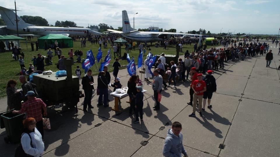 В Тамбове открыли авиационный праздник
