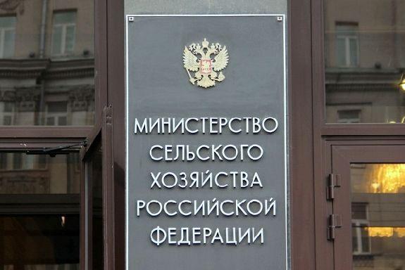 В Тамбовской области с рабочим визитом находится делегация Минсельхоза