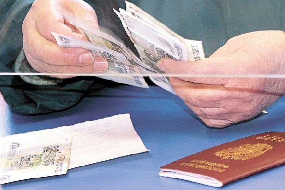 Вступил в силу приказ Минтруда о пересчете доплат к пенсиям
