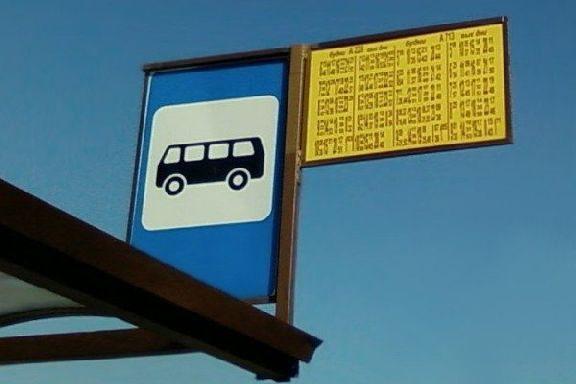 Жители села Покрово-Пригородное недовольны графиком движения автобусов
