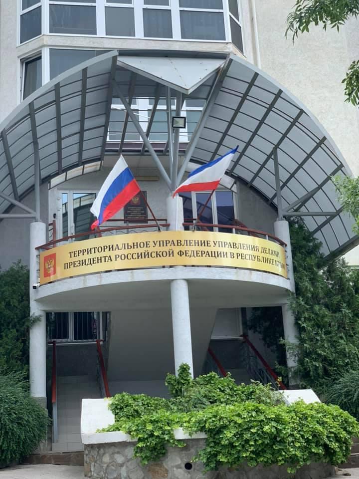 Делегация Тамбовской области находится с рабочим визитом в Крыме