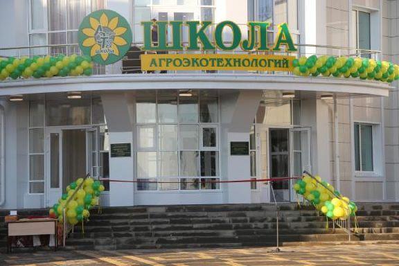 Две школы Тамбовской области получили миллионный гранд