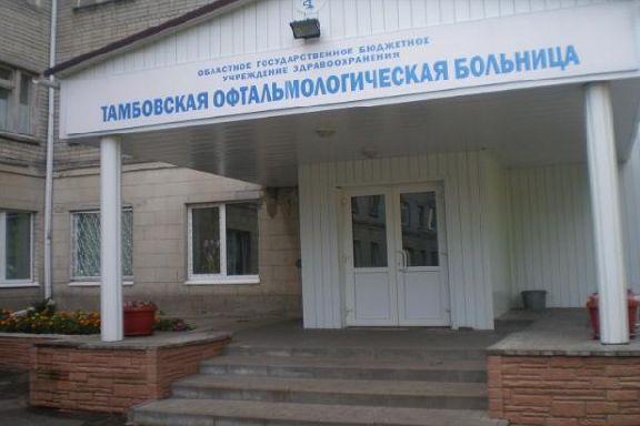 Эксперты из столицы оценят работу тамбовских офтальмологов