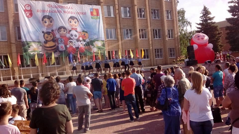 Котовская неваляшка отметила начало лета и День защиты детей проведением масштабного фестиваля