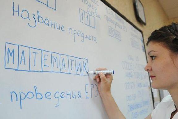 Первый обязательный экзамен в Тамбове прошёл в штатном режиме