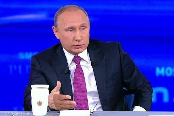 Прямая линия с Владимиром Путиным побила рекорд популярности в сети