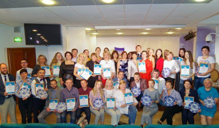 Рассказовцы взяли Гран-при Международного маркетингового конкурса в сфере туризма