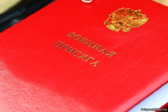 Сосновский район признан победителем конкурса на лучшую подготовку граждан к военной службе