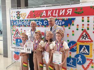 Тамбовчане вошли в десятку сильнейших команд страны на Всероссийском конкурсе «Безопасное колесо-2019»