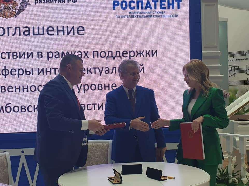 Тамбовская область заключила соглашение по развитию сферы интеллектуальной деятельности