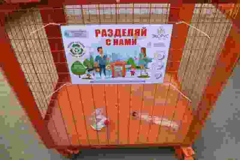 """""""Тамбовская сетевая компания» начала раздельный сбор мусора в Тамбове"""