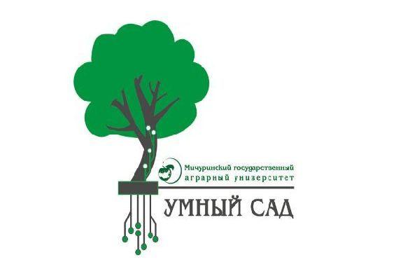 """Тамбовские аграрии разработают систему """"Умный сад"""""""