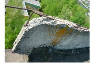 Тамбовской школьнице наголову свалился скрыши кусок бетона