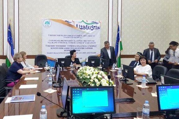 ТГУ будет сотрудничать с университетом из Узбекистана