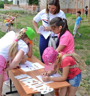 Уроки дорожной грамотности в пришкольных лагерях