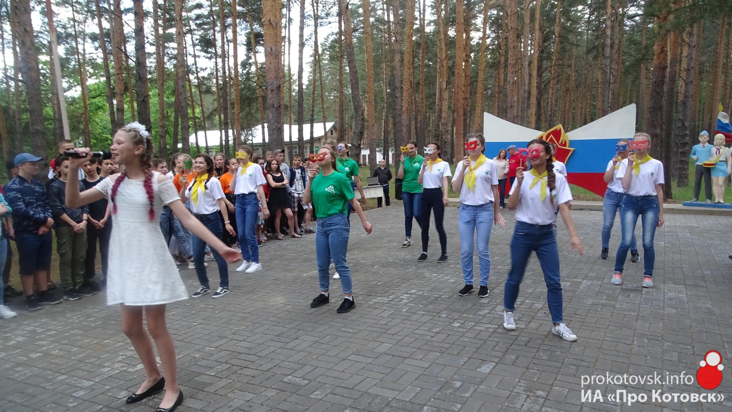 """В лагере """"Костёр"""" под Котовском открылся летний сезон"""