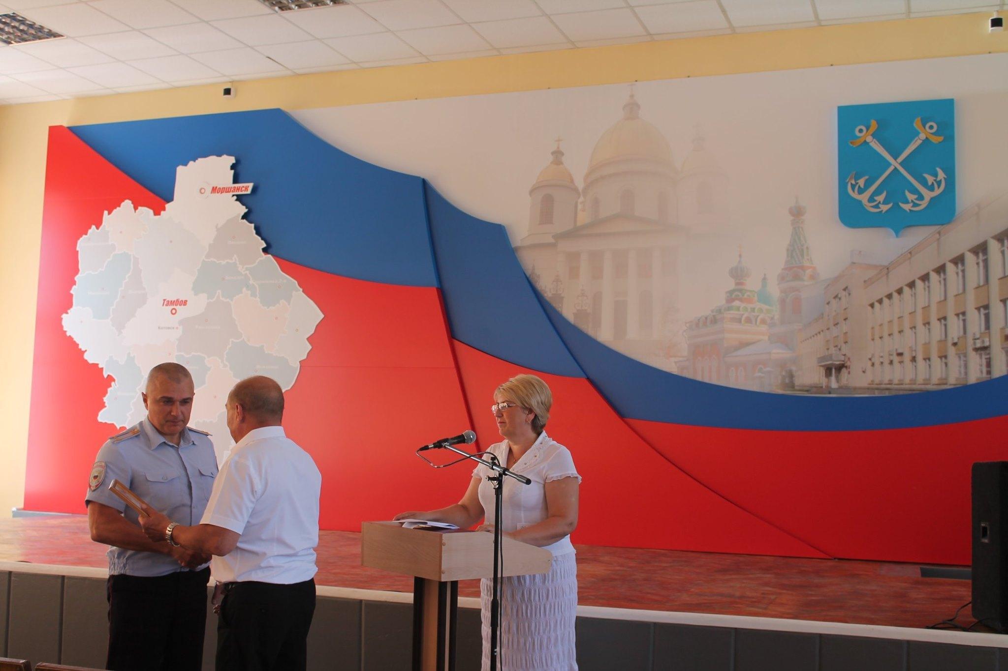 В Моршанске наградили активных жителей за большой вклад в развитие города