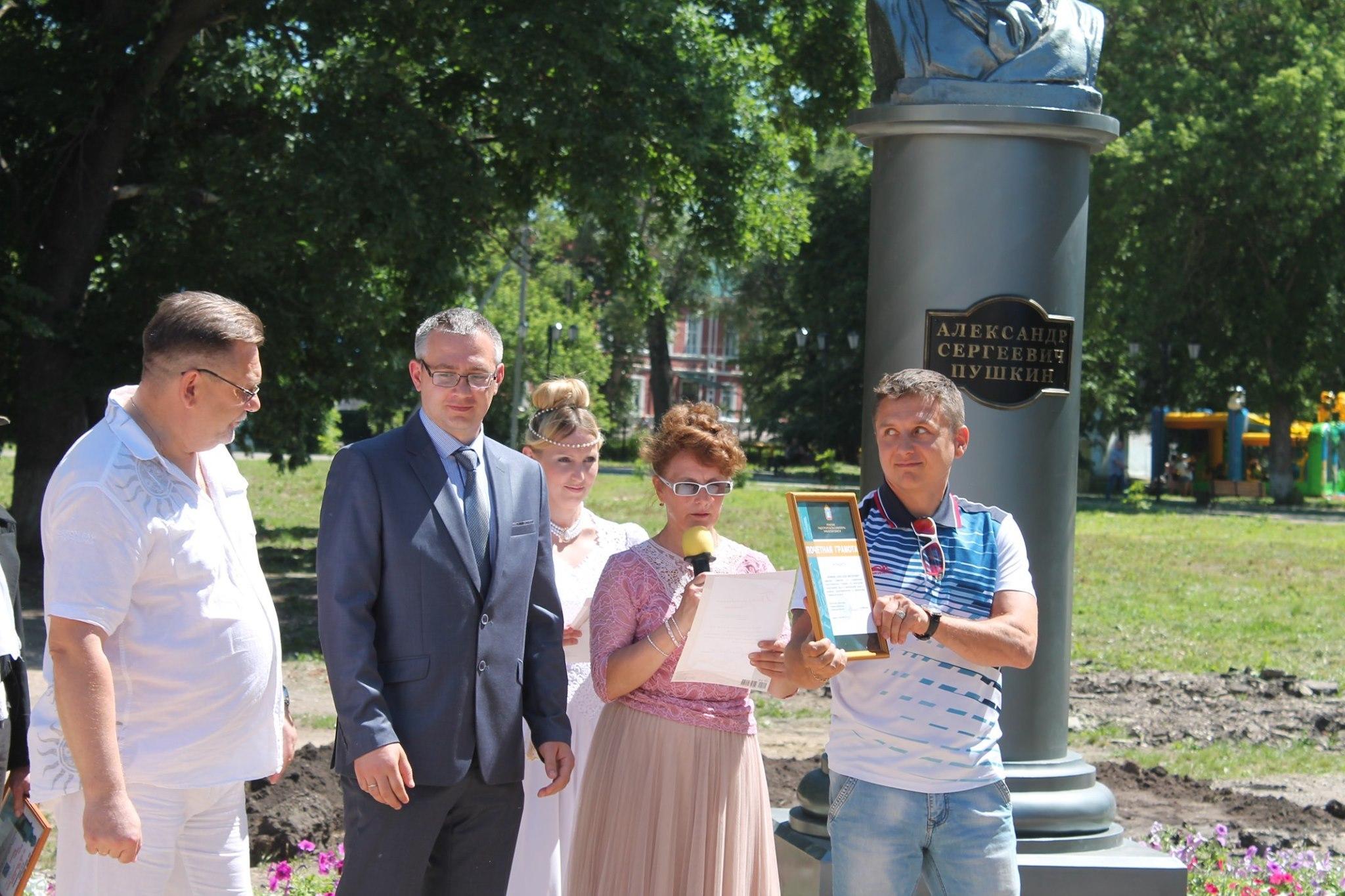 В Моршанске торжественно открыли памятник Александру Пушкину