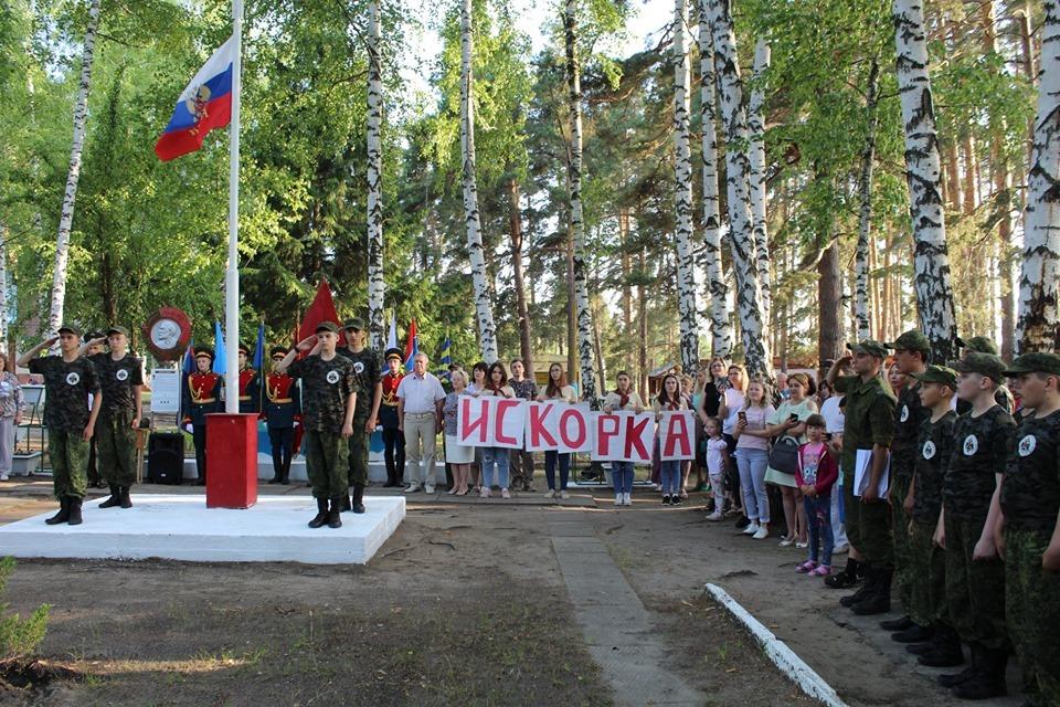 В Сосновском районе открылась специализированная смена кадетов