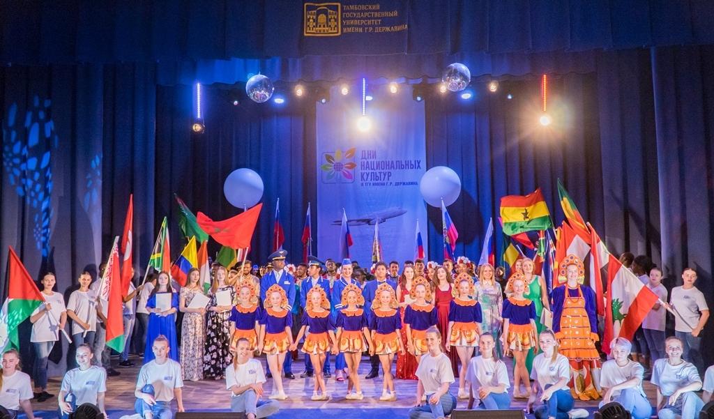 В Тамбове обучаются студенты более чем из 60 стран: они выступили на этнофестивале ТГУ