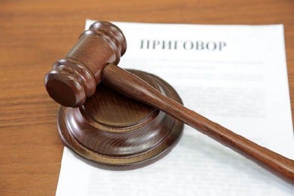 В Тамбове осудили мужчину, который до смерти избил сожительницу