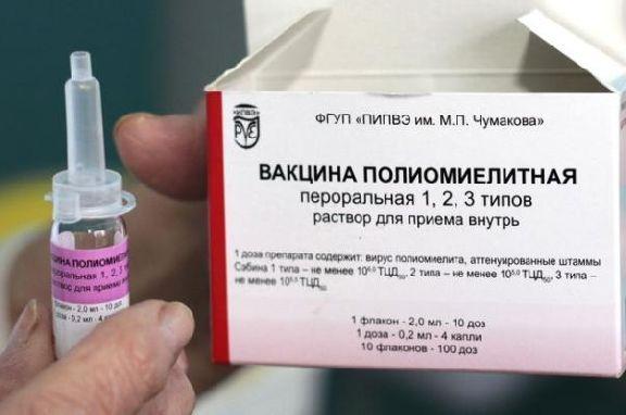В Тамбовской области до сих пор нет вакцины от полиомиелита