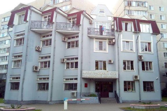 Налоговая служба подала иск о банкротстве компании Вячеслава Бетина