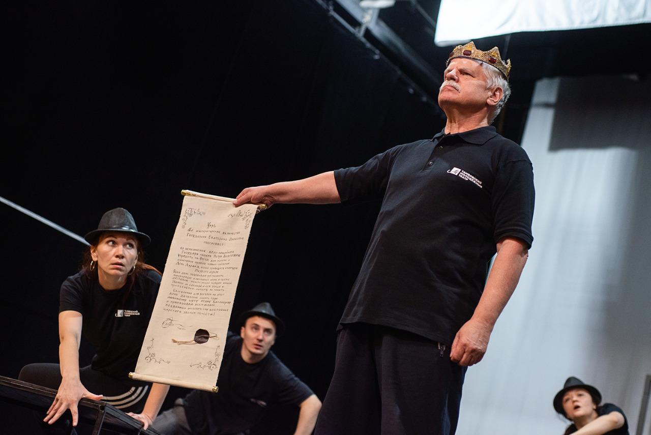 Тамбовский молодёжный театр готовит премьеру по пьесе Шекспира