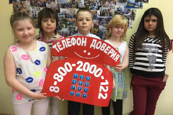 В этом году тамбовчане позвонили на номер детского телефона доверия более трёх тысяч раз