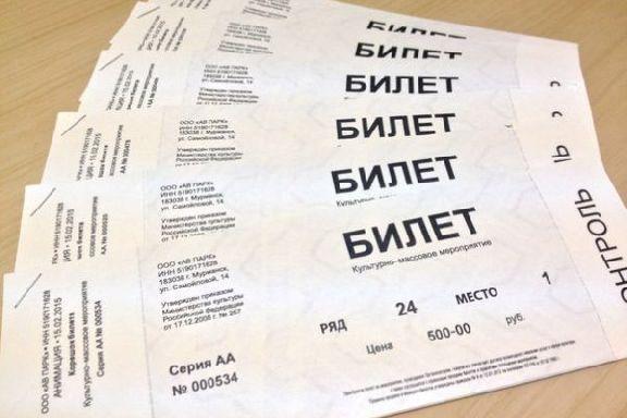"""В интернете продают фальшивые билеты на домашние матчи ФК """"Тамбов"""" в РПЛ"""