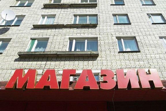 В Тамбове жители многоэтажки просят не допустить открытия в доме сетевого магазина